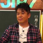 しくじり先生3