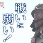 小田氏治先生