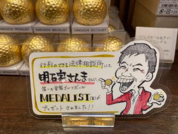 金箔のゴルフボール