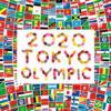 【東京2020みんなで応援】家族でオリンピックを見るために!観戦チケット取得戦略を練ってみた